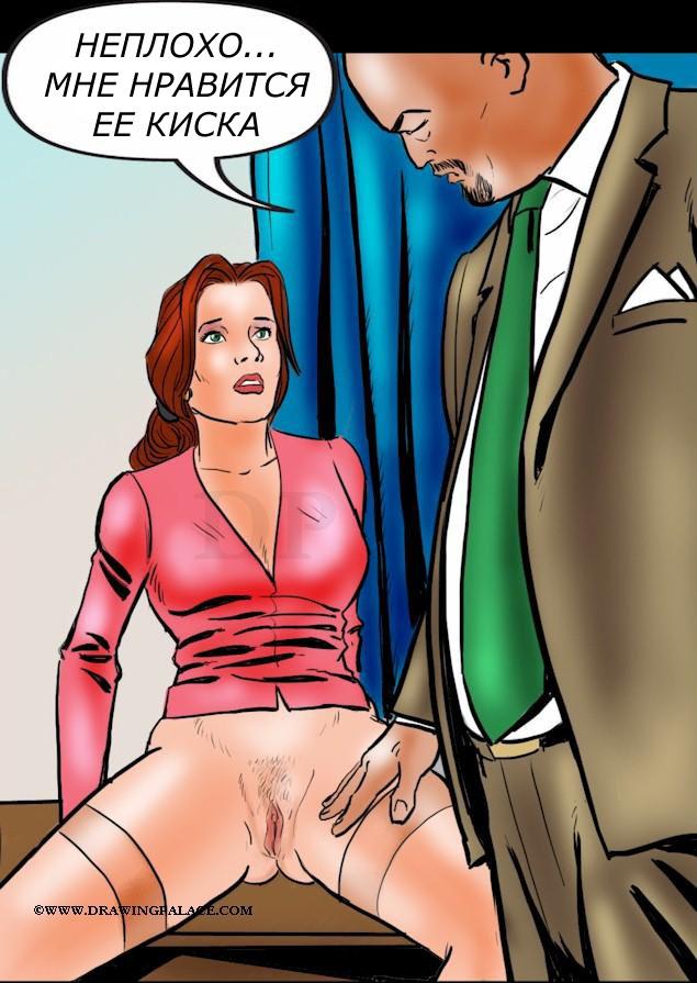 Порно инцест с теткой фото