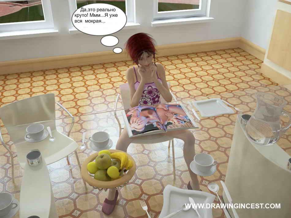 Мамочка показывает журнал порно
