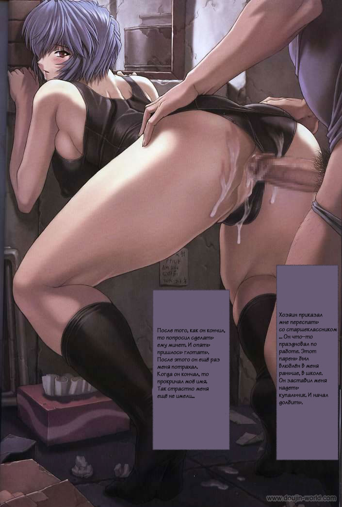 nachal-bekker-porno-po-evangelion-teper-vse