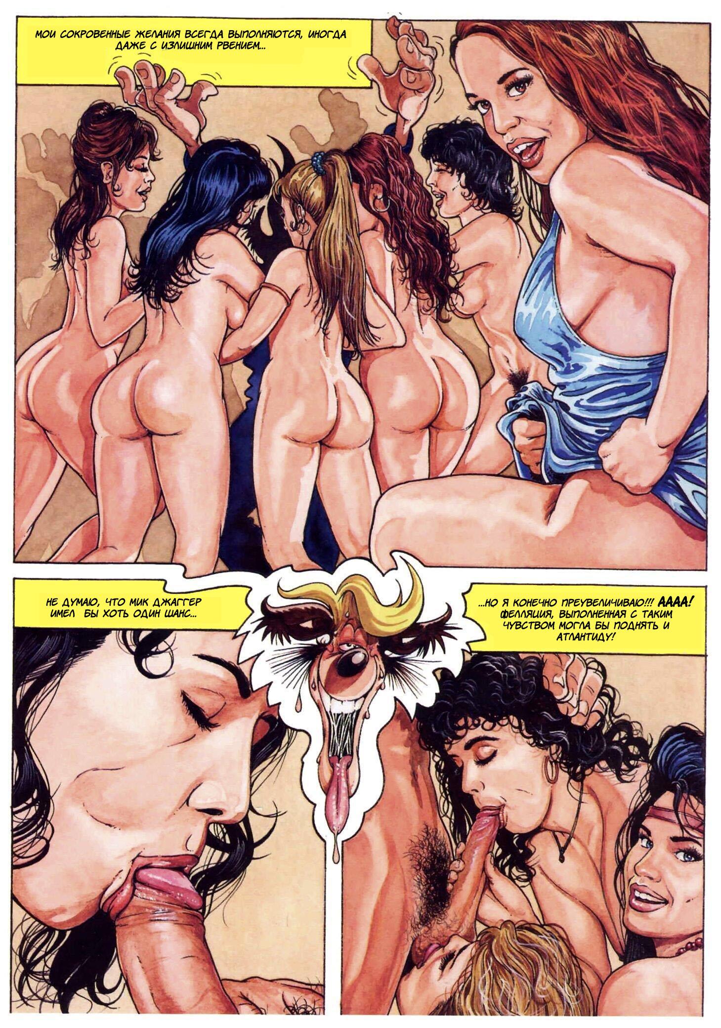 Секс нагло изменяют жони руски перевод 11 фотография