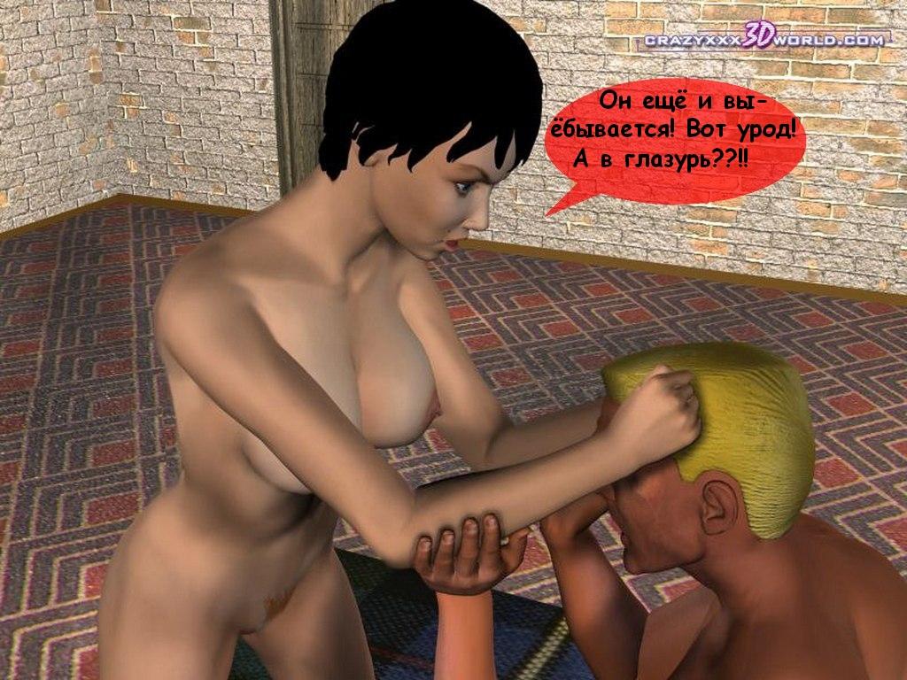 duke nukem видео эротика