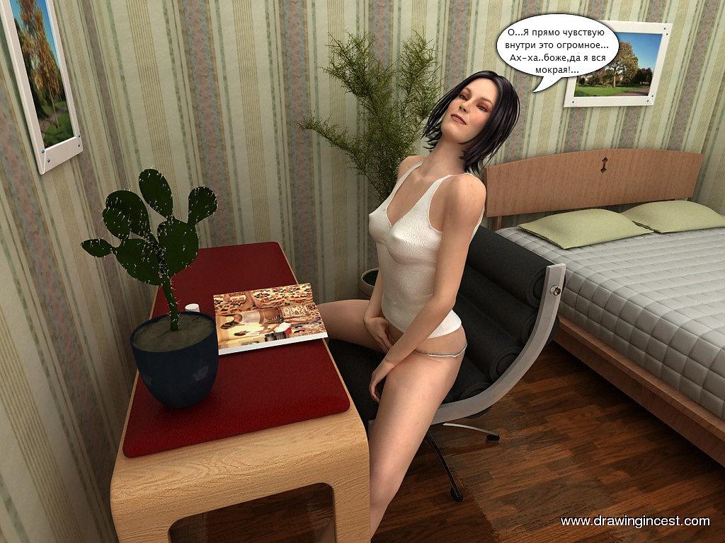Развратная мамочка онлайн 28 фотография