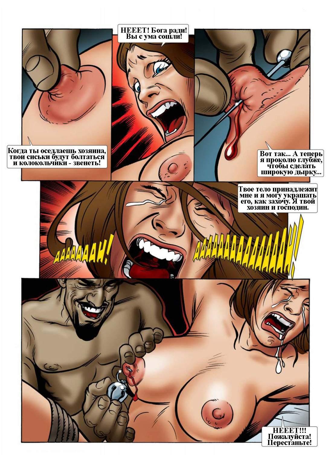 markiz-de-sad-porno-s-perevodom