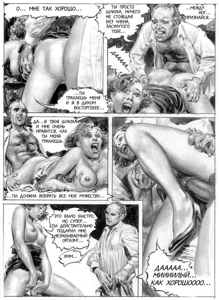 erotika-chistaya-fotogalereya