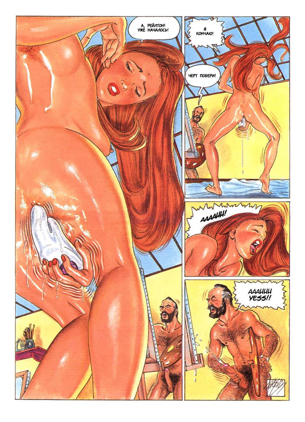porno-komiksi-ero-risunki