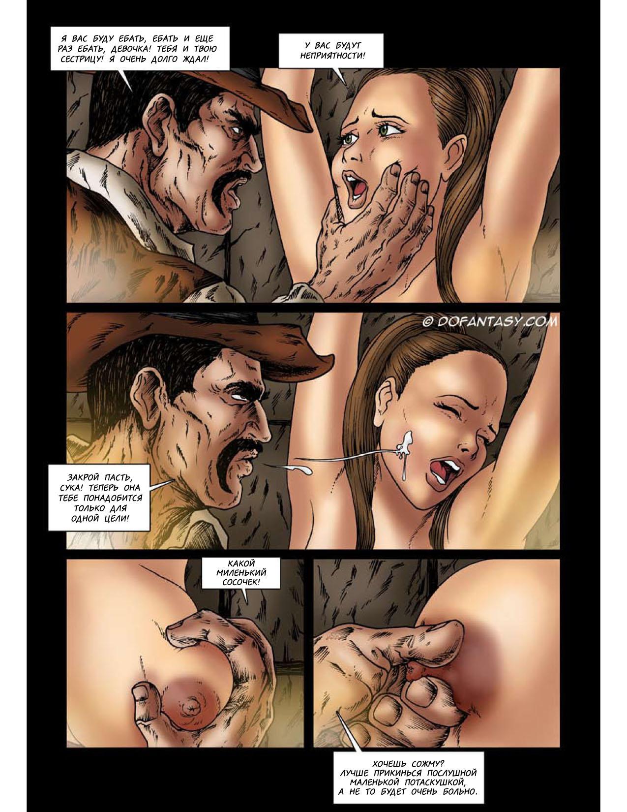 Секс жестокие истории 11 фотография