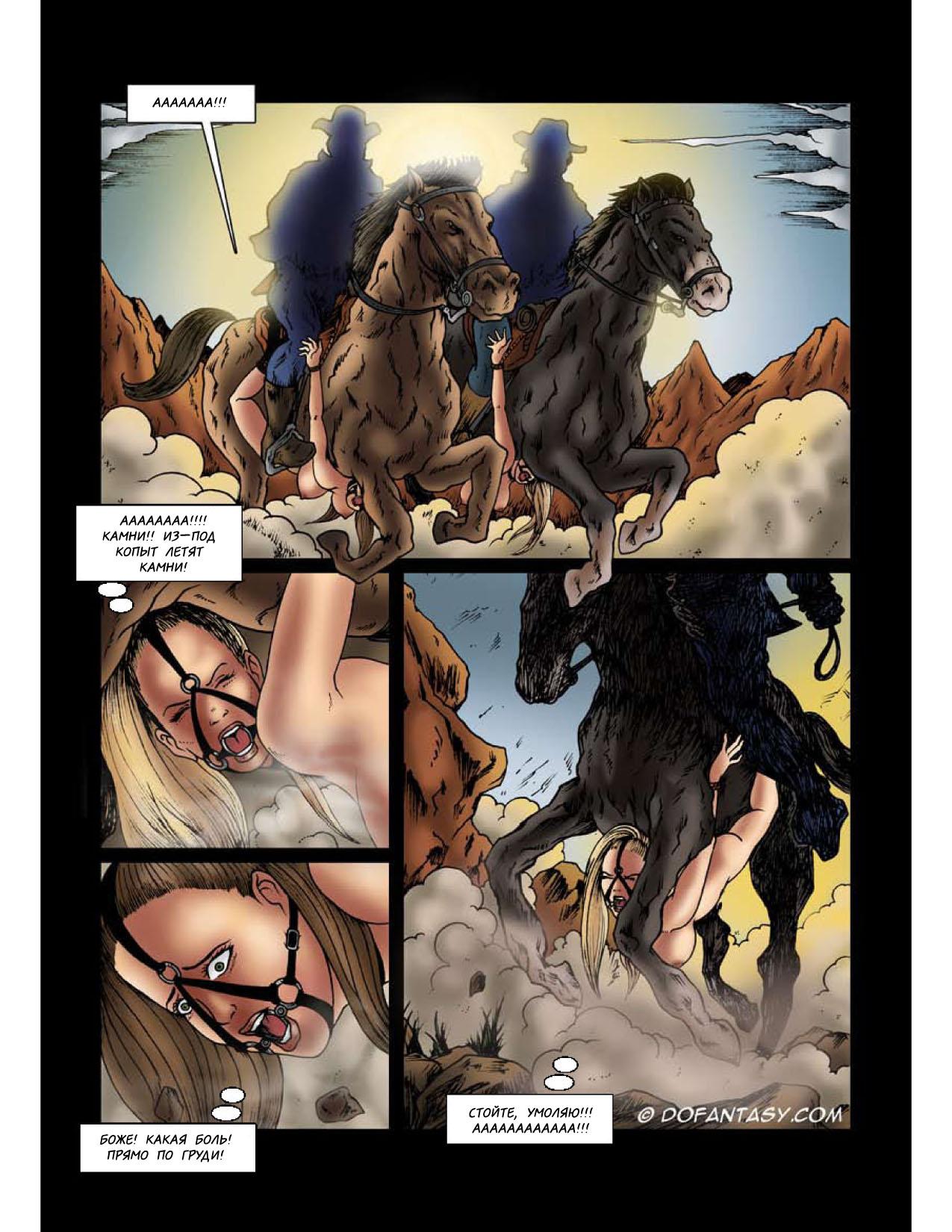 Рисованное порно комиксы волосатые 21 фотография