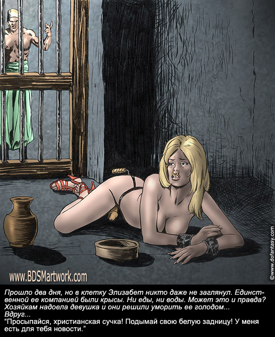eroticheskie-plakati-foto