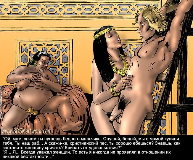 [ исторические не хендай порно комиксы