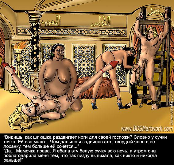 Секс историческое порно секс рабыни