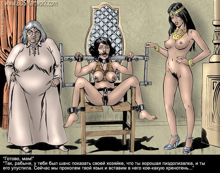 порнорассказ размножение черных рабов глава 5