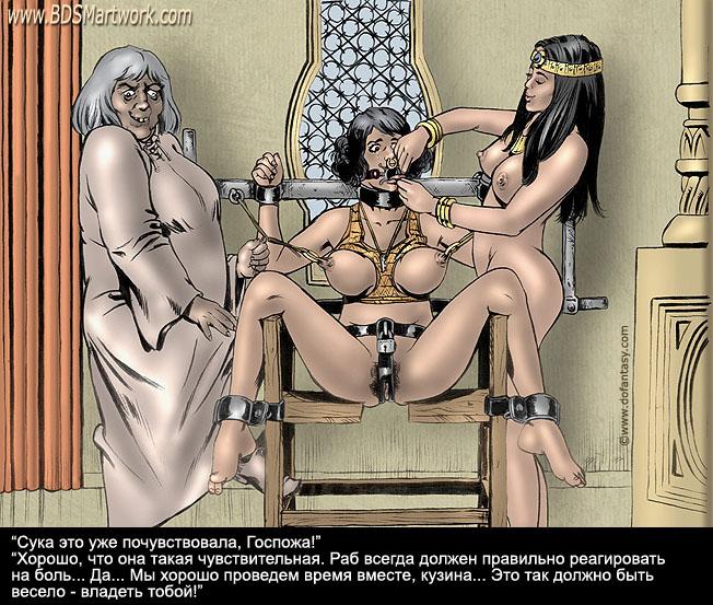 эро рассказы шлюха рабыня