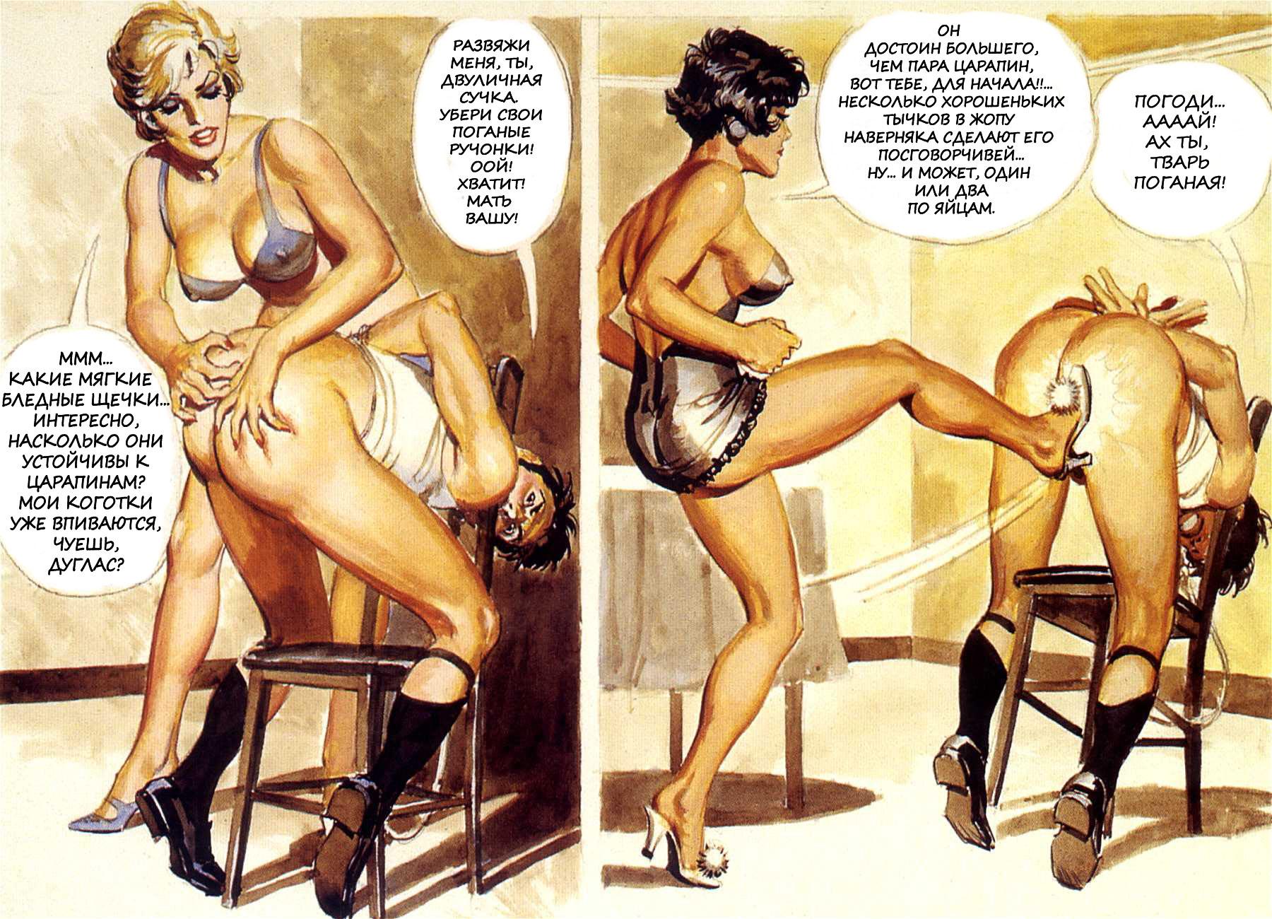 Ххх бони и клайд порно пародия 5 фотография