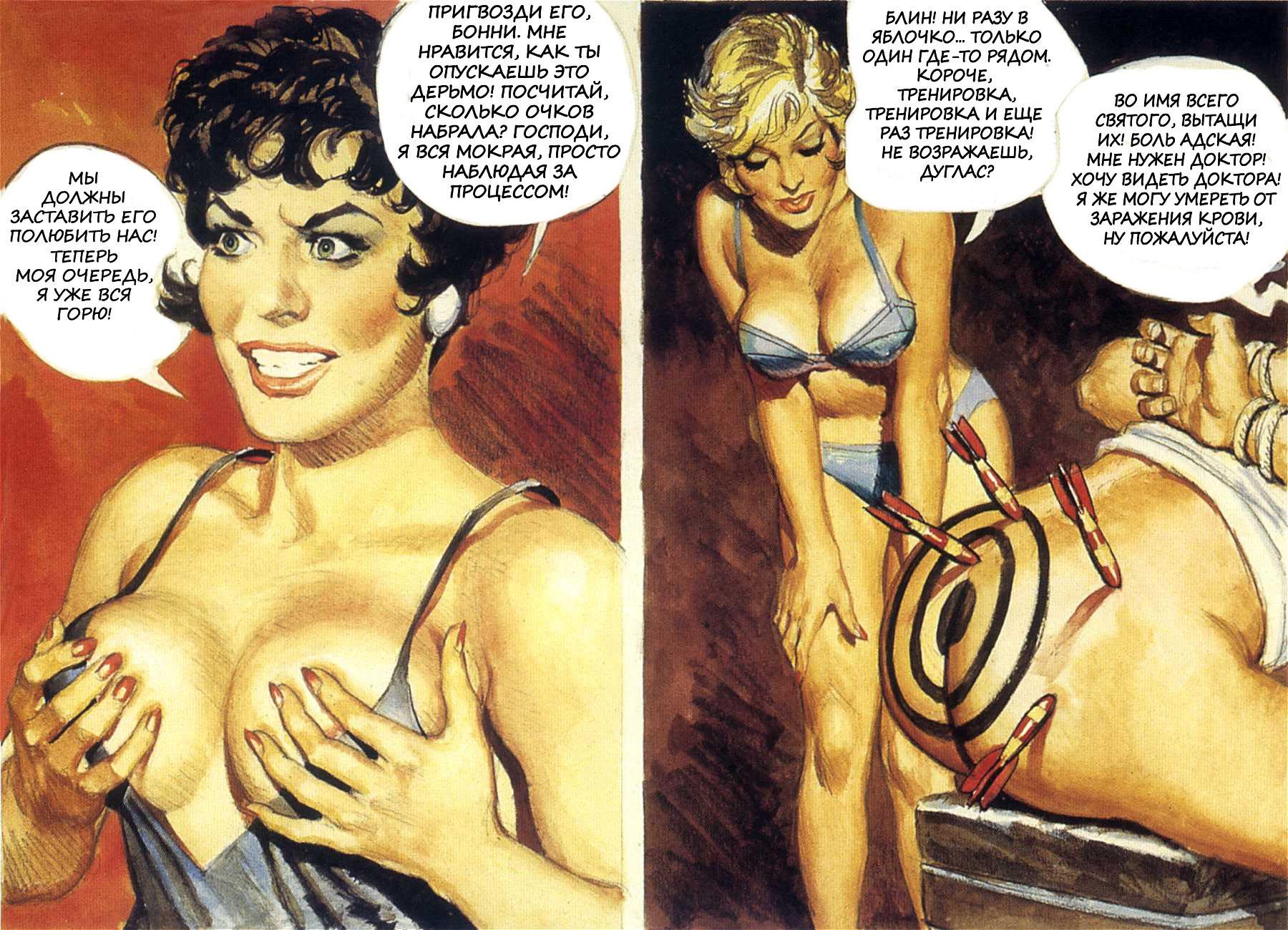 Рисунки фемдом комиксы, фемдом » смотреть порно мультики, порно комиксы 5 фотография