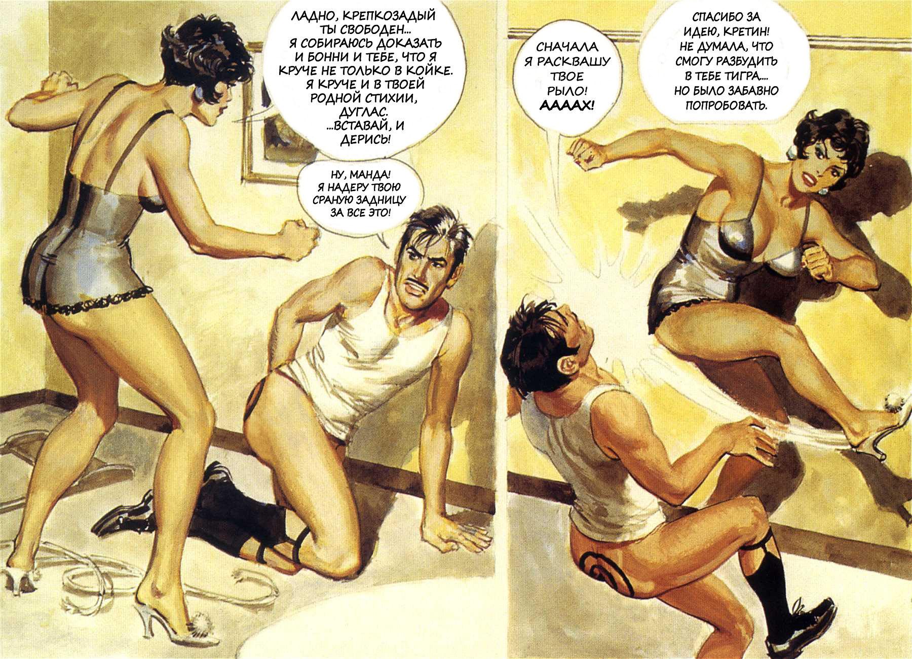 otkuda-poyavilsya-seks