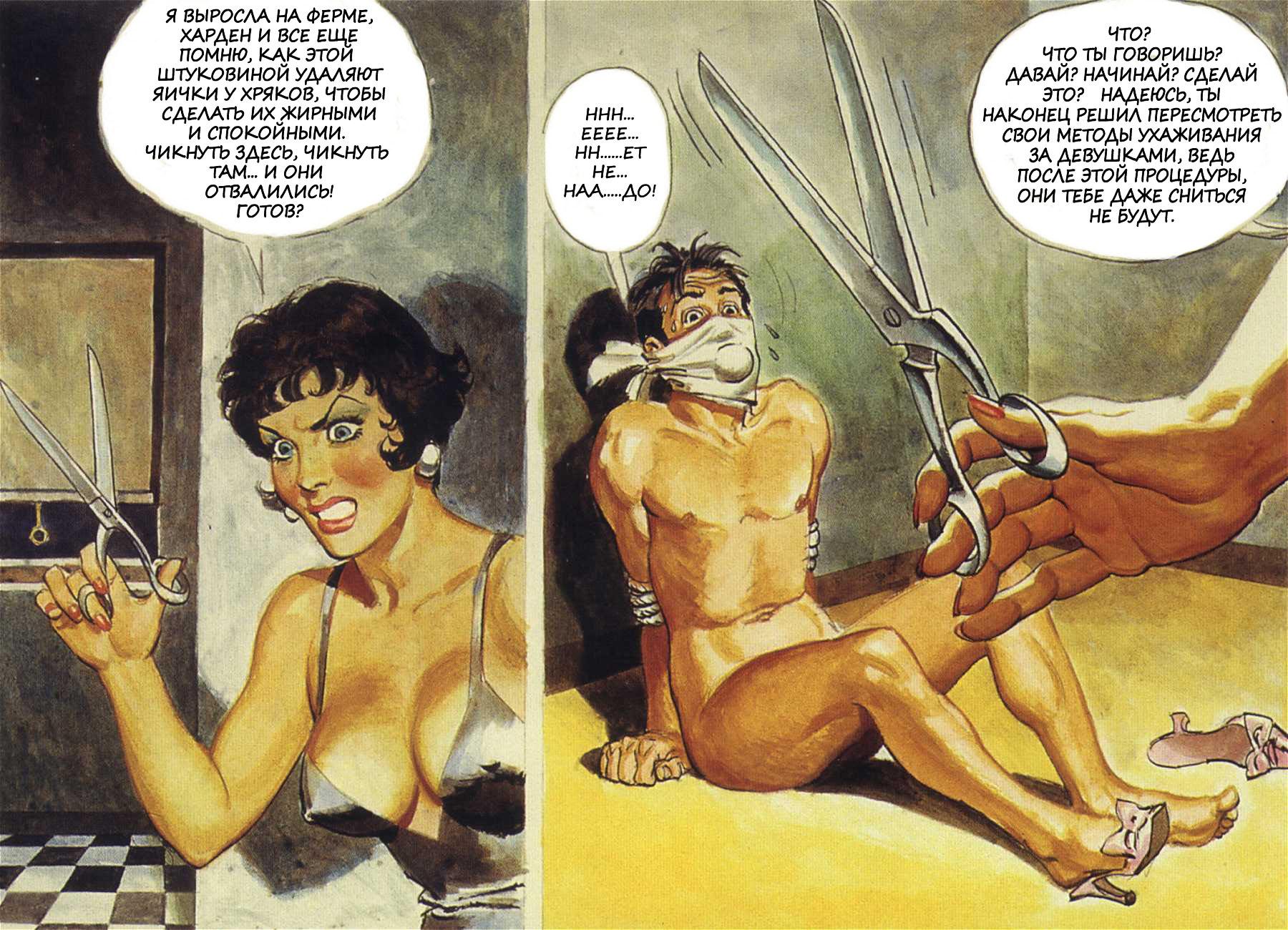 Рисунки фемдом комиксы, фемдом » смотреть порно мультики, порно комиксы 6 фотография