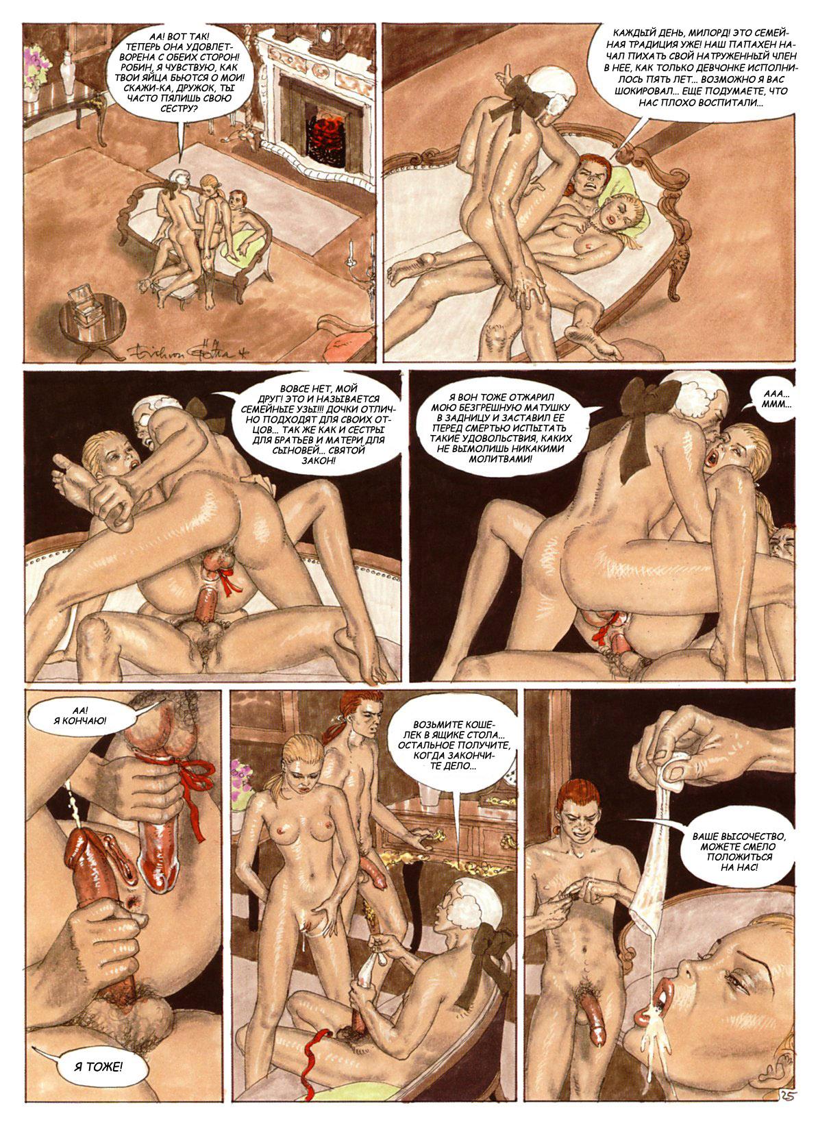 Скачать Эротические Истории Для Чтения