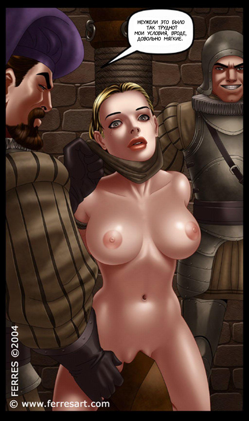 порно с сюжетом короткие