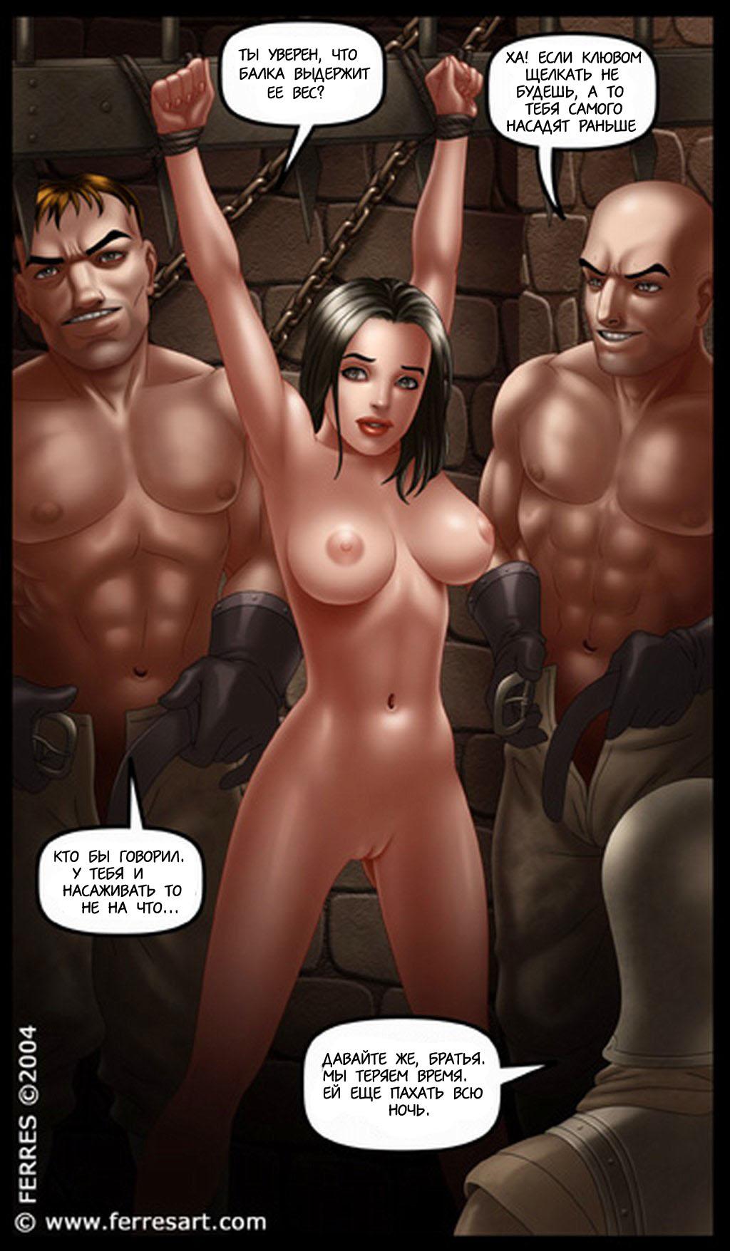 srednevekovie-porno-igri