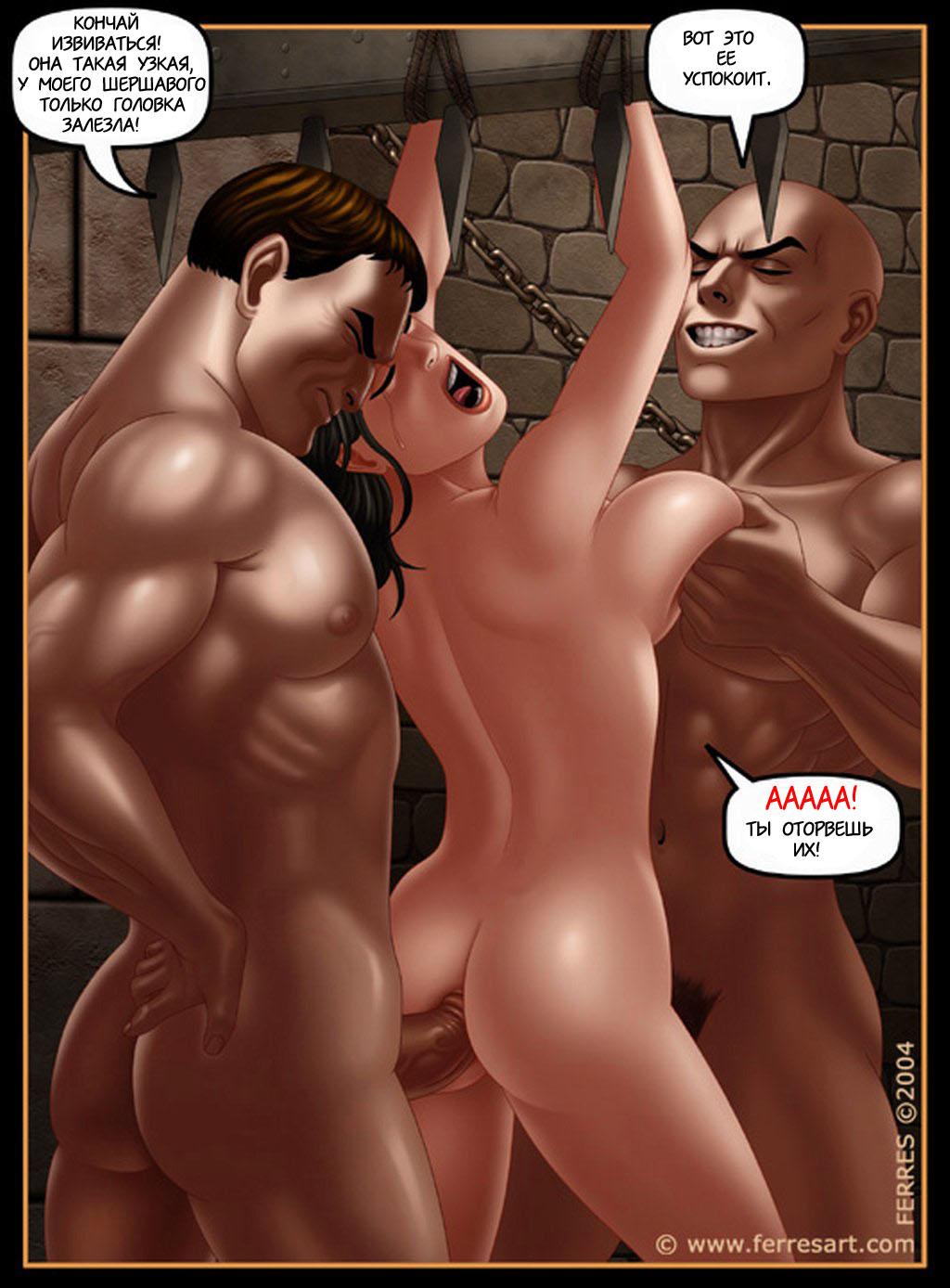 smotret-eroticheskie-filmi-seks-v-srednevekove