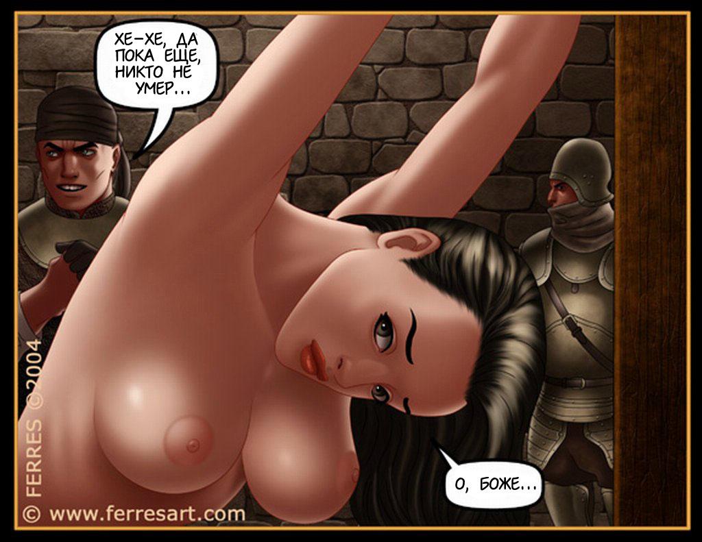 Секс рабыню беспощадно пытают толпой