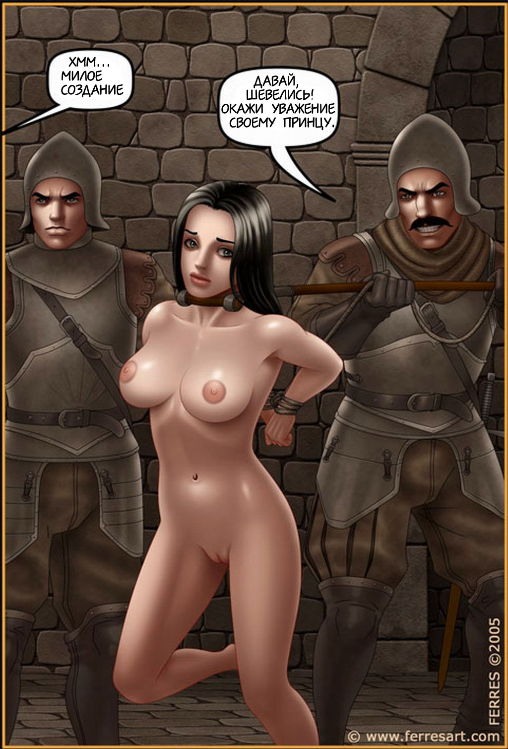 Средневековье порно рассказы 11 фотография