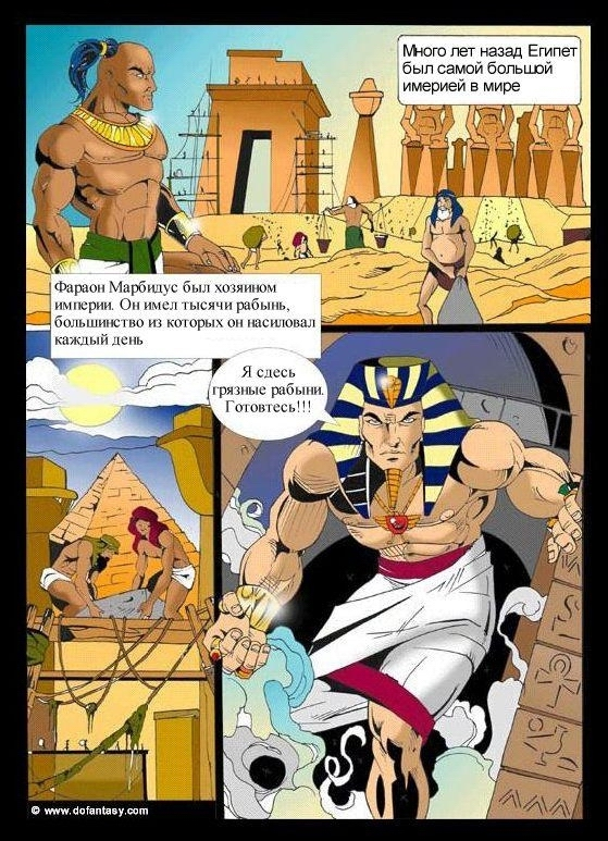 Бразерс охуенных порно в гареме египет тера блонд
