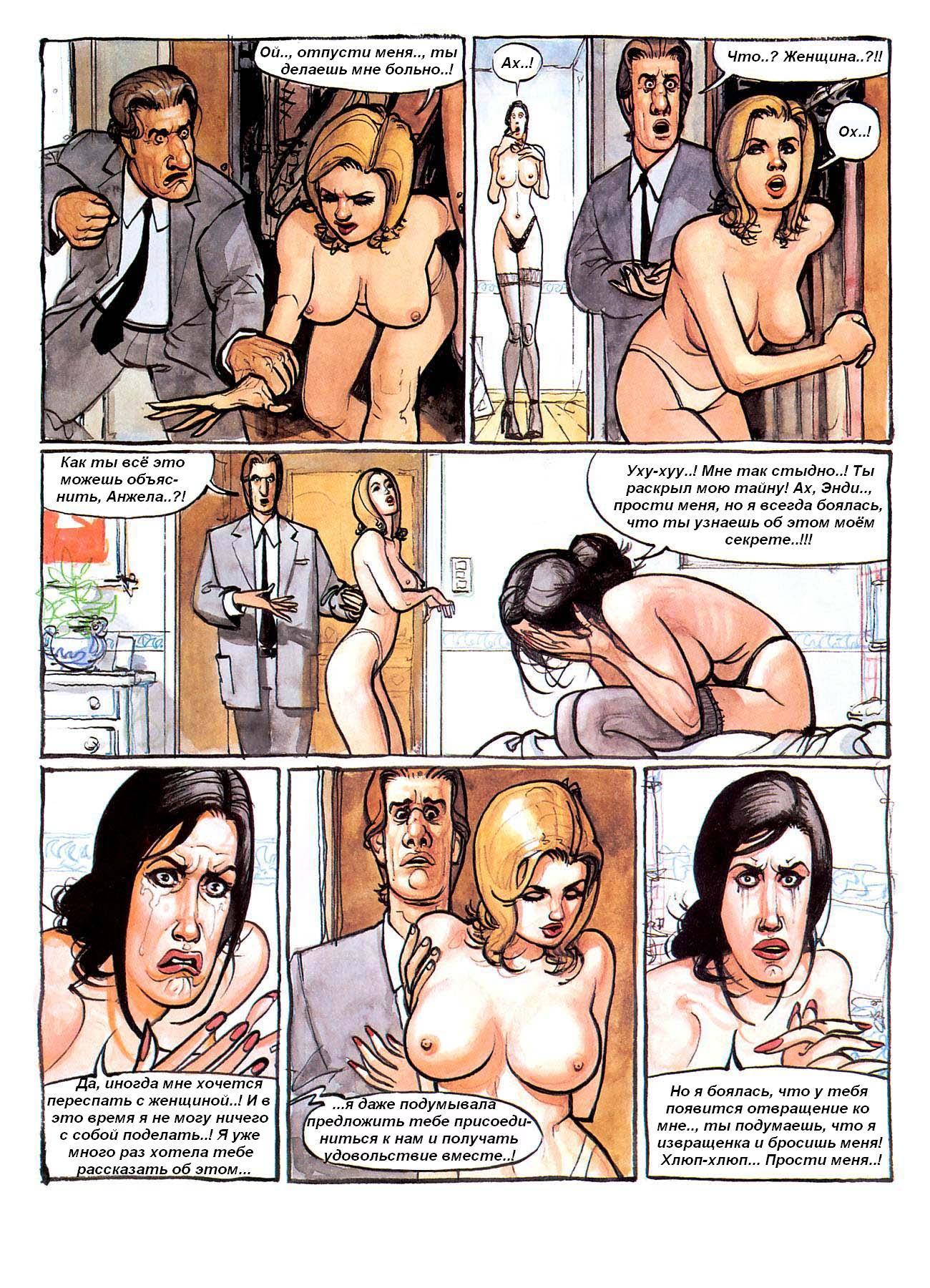 русское порно онлайн куни