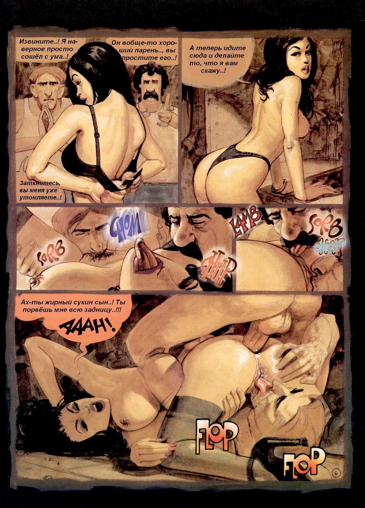 Русский девишник частное секс онлайн 29 фотография