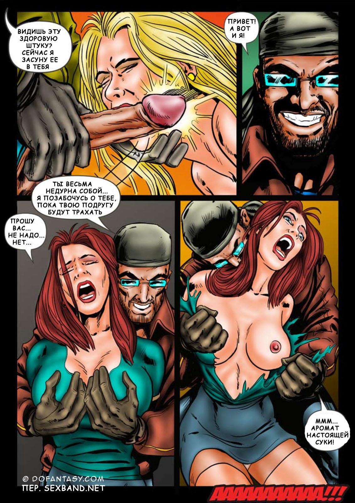porno-komiks-bogataya-suchka