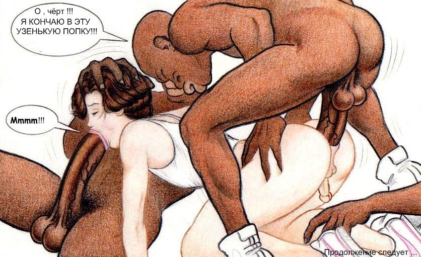 комиксы порно сисси бой