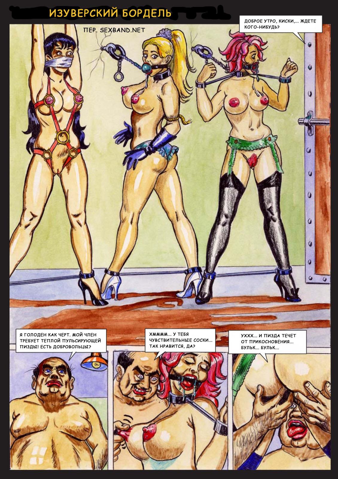 porno-rasskaz-bordel