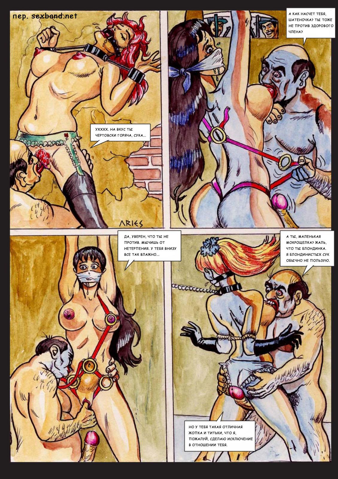 порно пытки над пиздой фото