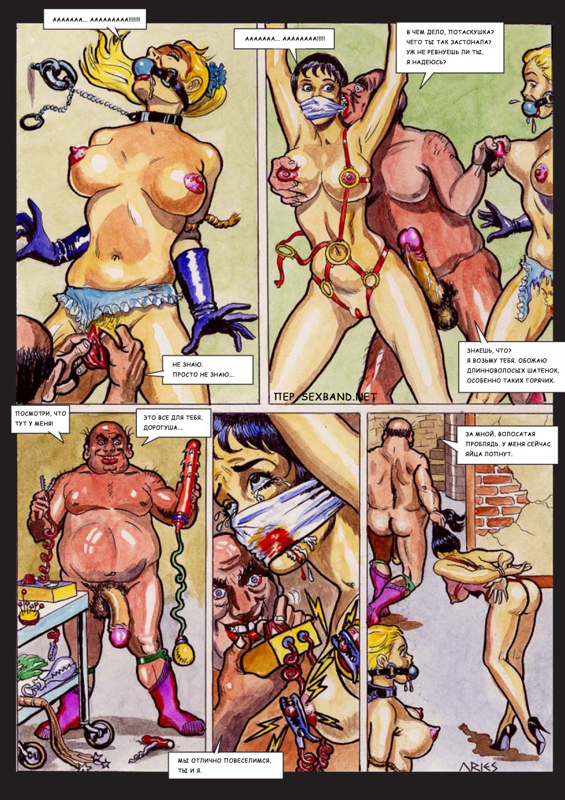 Смотреть порно онлайн бесплатно пытки 17 фотография