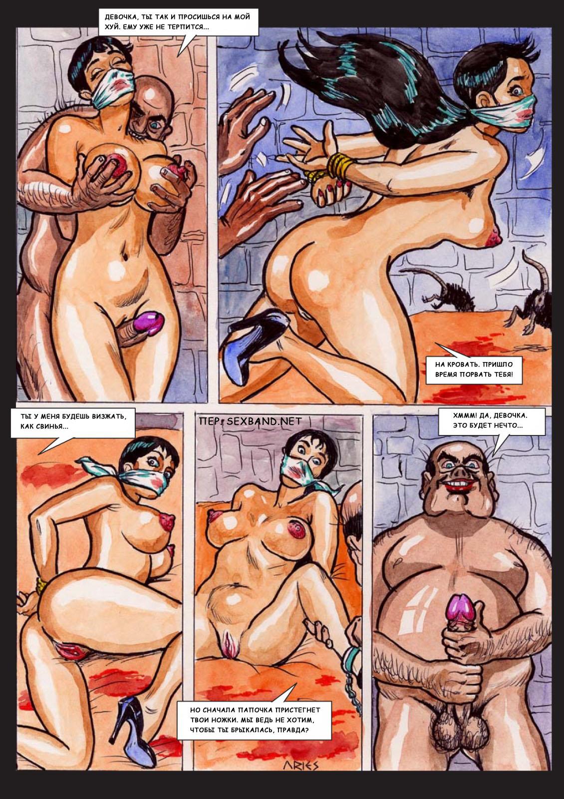 Русские порно про девушек в бордель 3 фотография