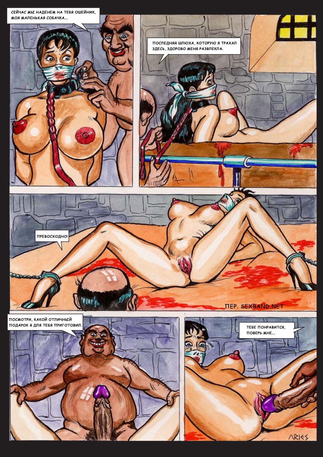 Секс рабство бордель бдсм