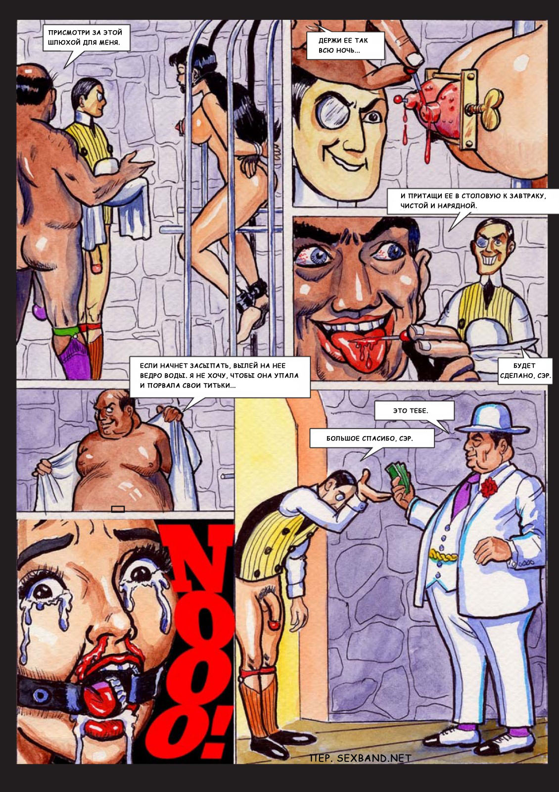 Эротические адская пытка 3 фотография