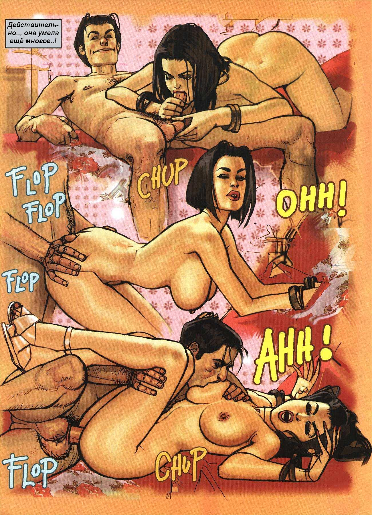 Vimper cartoon sex gallary porn pictures