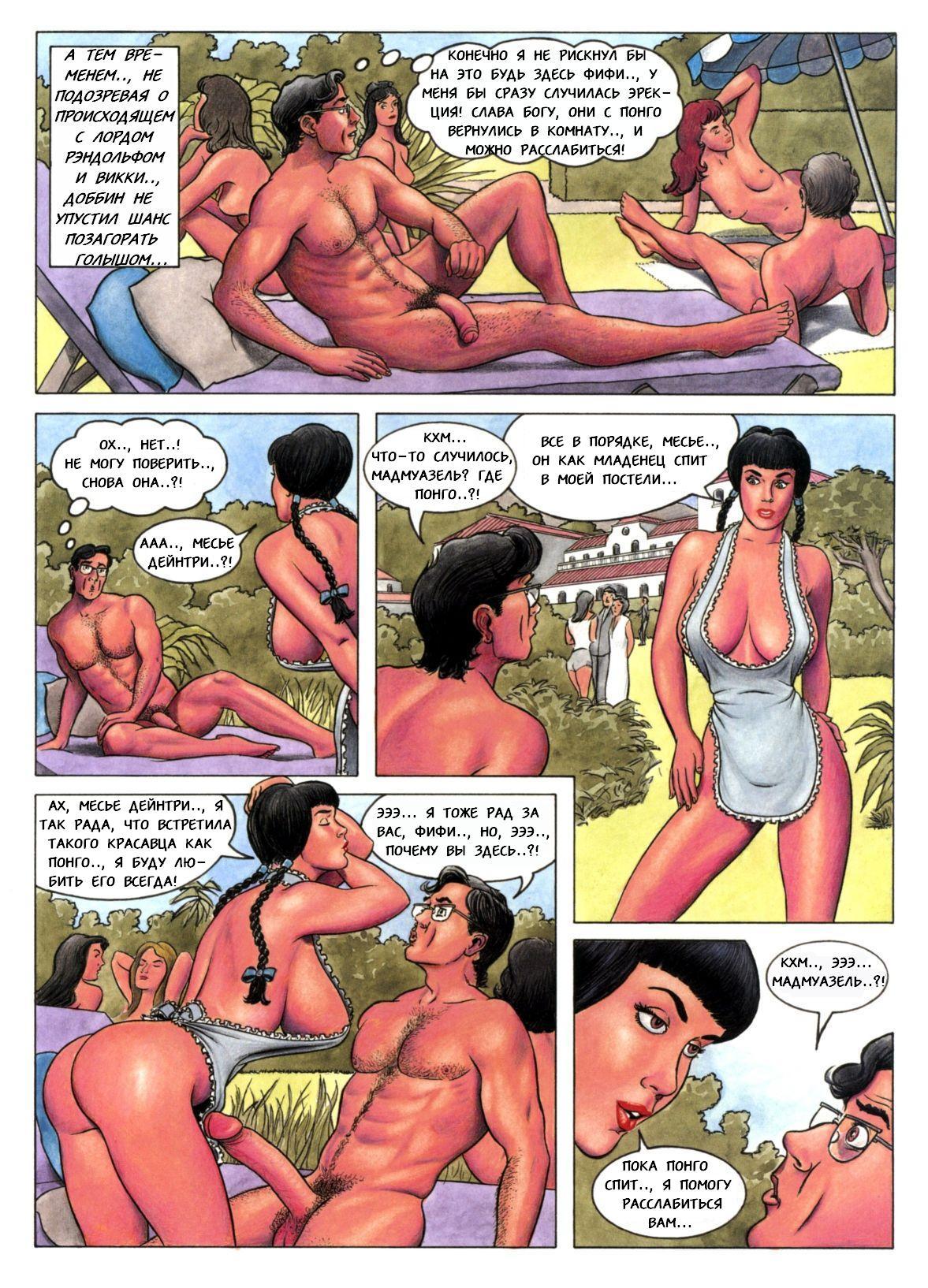 Ретро ривьера порно 8 фотография