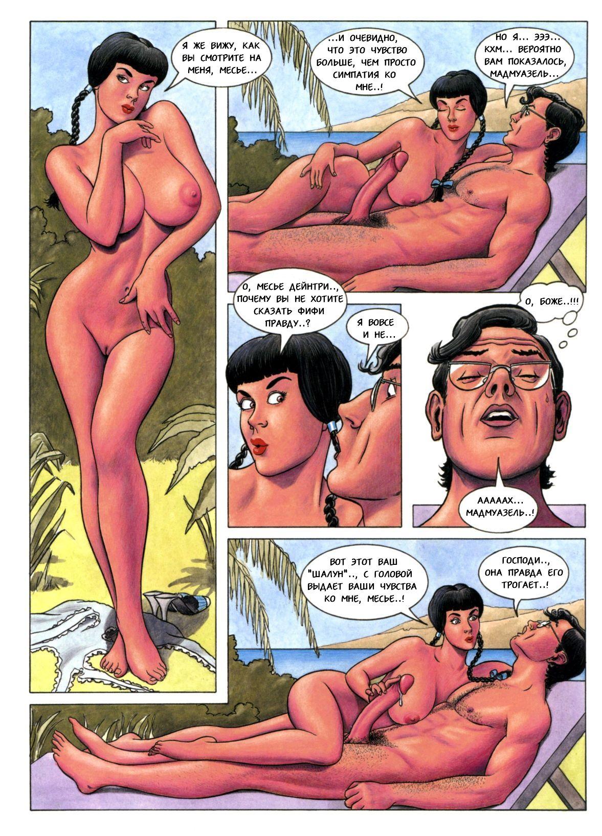Русские порно богини 14 фотография