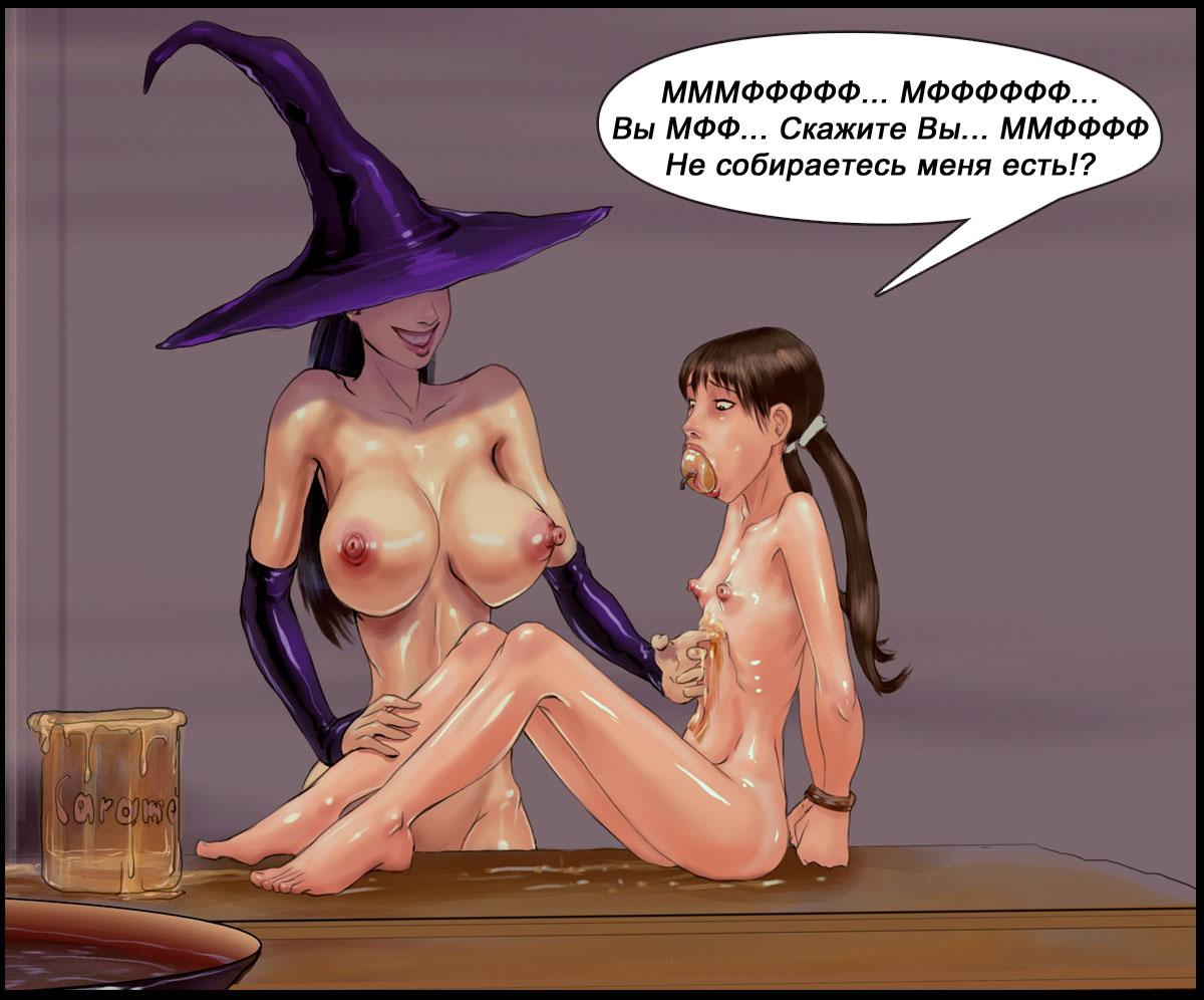 Сабрина маленькая ведьма фото порно 25 фотография