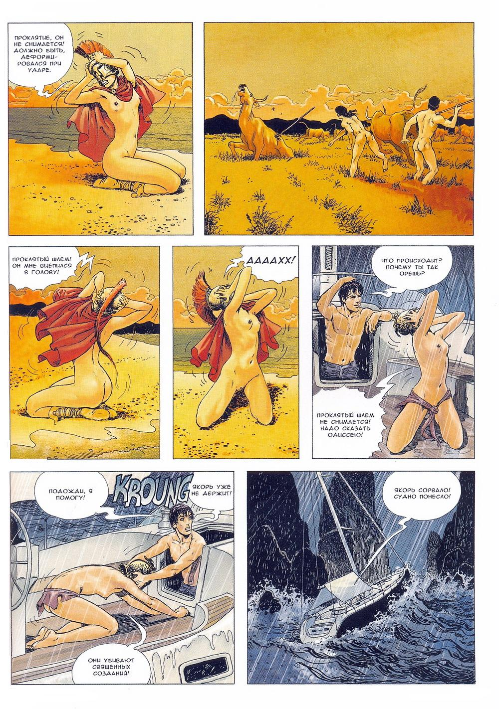 porno-komiks-manara