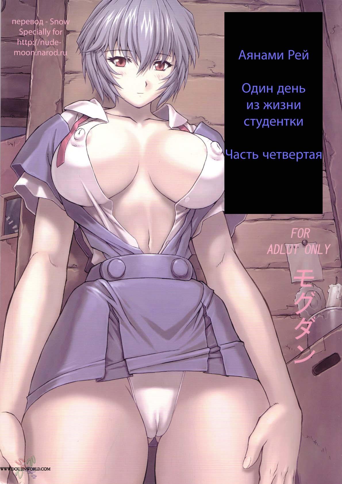 Русское порно один день из жизни 22 фотография