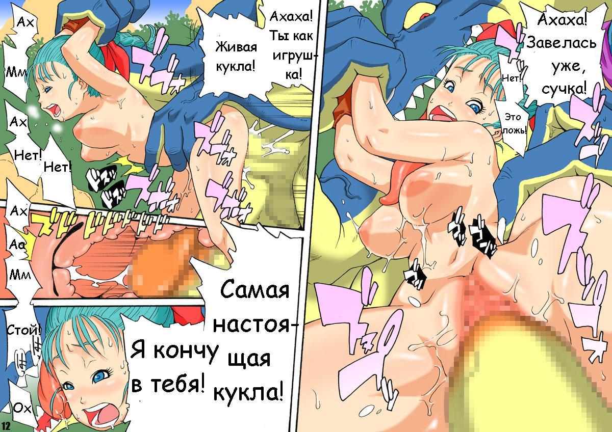 Joyce meyer nude fakes