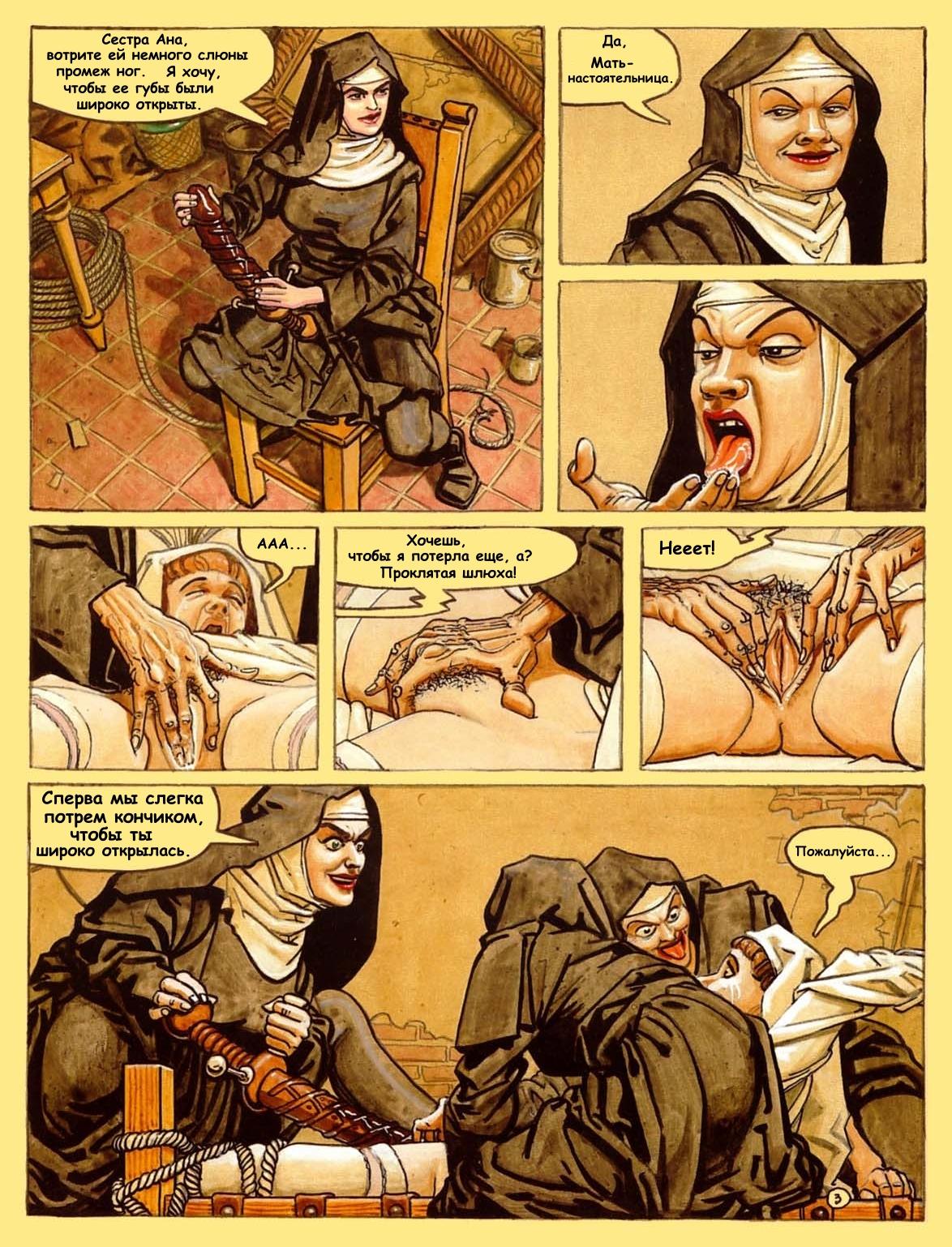 Секс с монстрами и адскими тварями 14 фотография