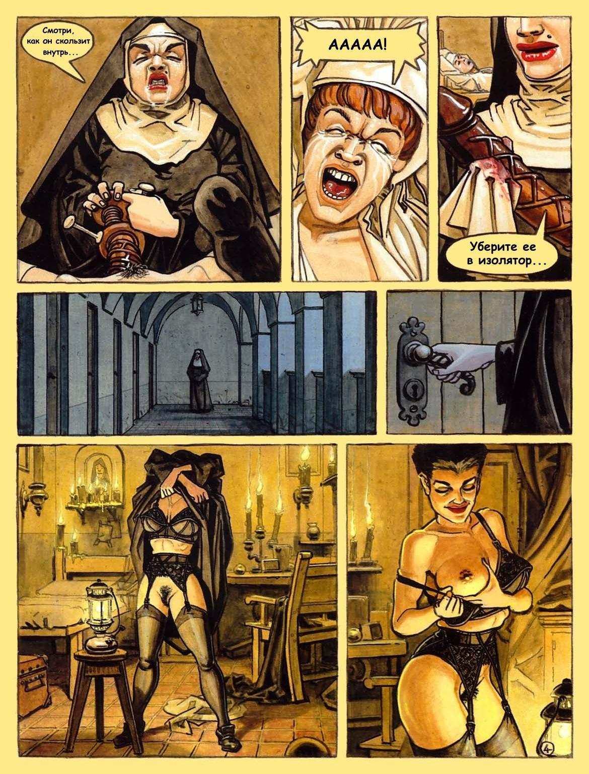 Разврат в женских монастырях италии 17 фотография