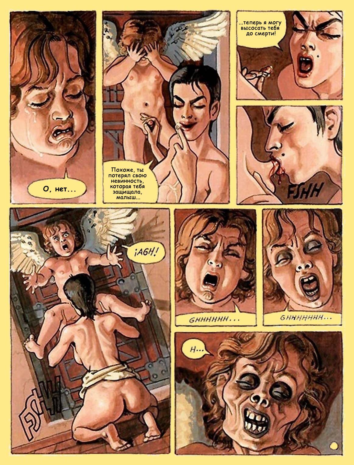Тайны женского монастыря порно 10 фотография