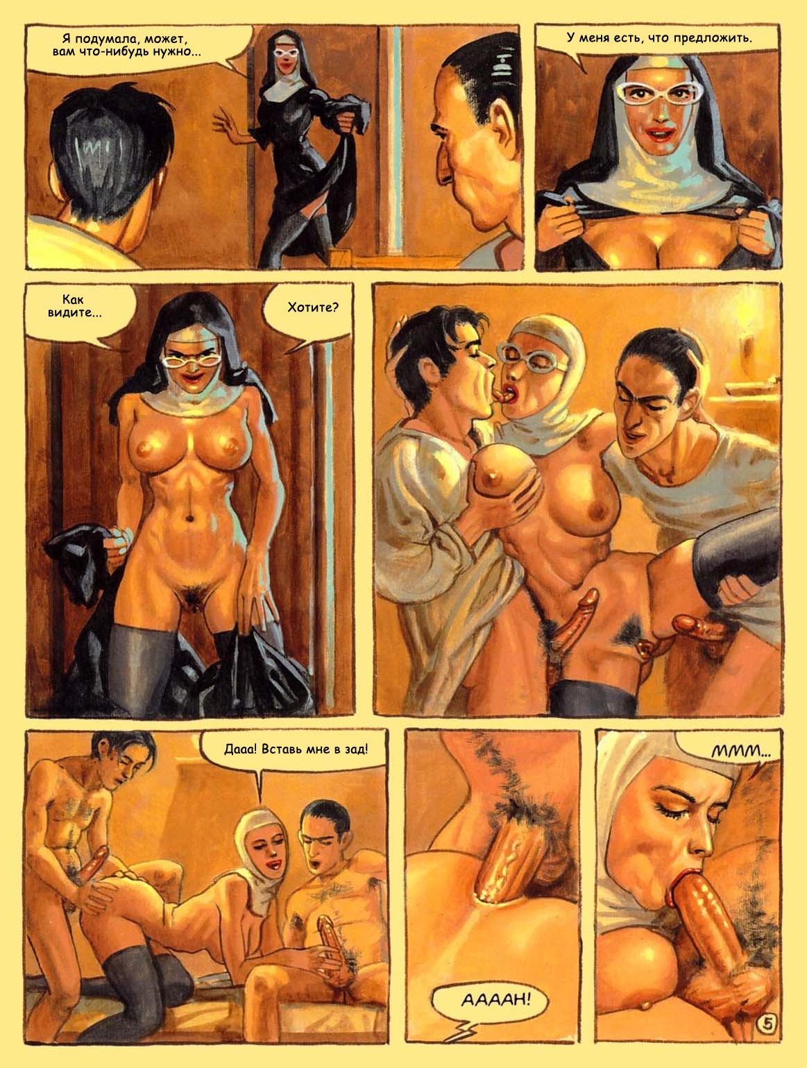 Секс рассказы монахиня 14 фотография