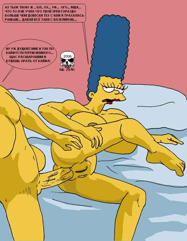 Барт делает куни мардж на кровати 5 фотография
