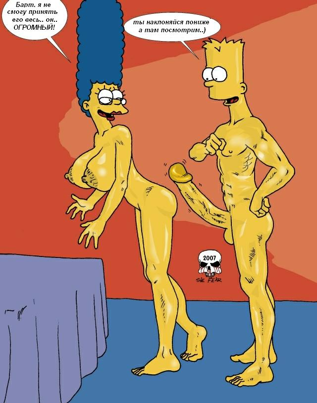 Симпсоны онлайн секс порно